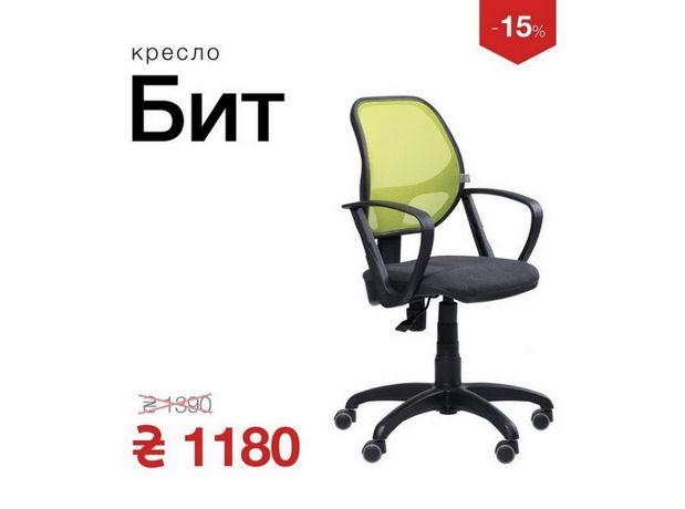 "Дышащие кресла ""Бит"" Супер цена 1180 грн."