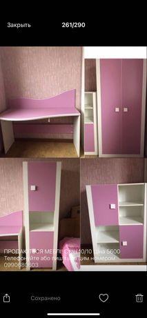 Меблі для дівчинки