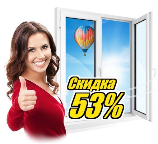 Продам раскрученный сайт по окнам - готовый бизнес