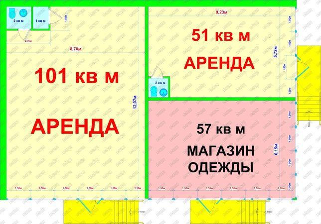 53/105 м2 витражный фасад отд вход Аренда Мациевича Левка Соломенский