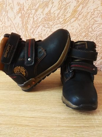 Ботинки зима ,стелька 16 дивіться всі лоти, багато взуття сина