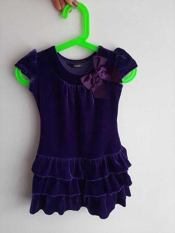 Платтячко фіолетове