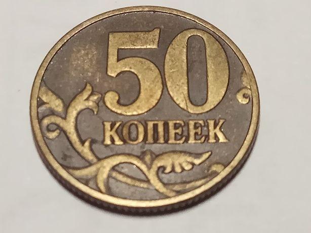 продам монеты 50 копеек 1997г.Россия