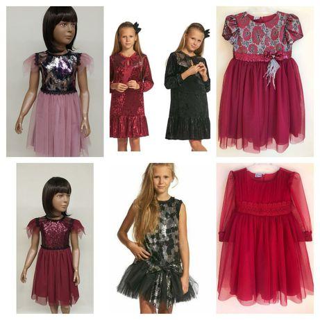 Sukienka rozm 116