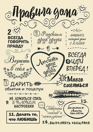 Метрика календарь з фото