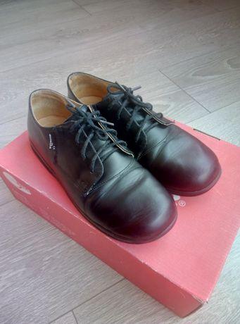 Туфлі Aurelka для хлопчика