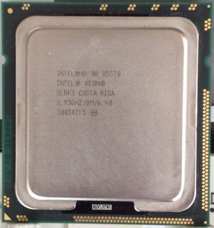 Продам потужний 4-ядерний(8-поточний) проц(аналог і7 960)1366Сокет