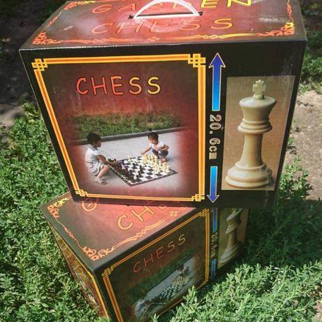 Большие, садовые, парковые, уличные шахматы подарок шефу другу детям