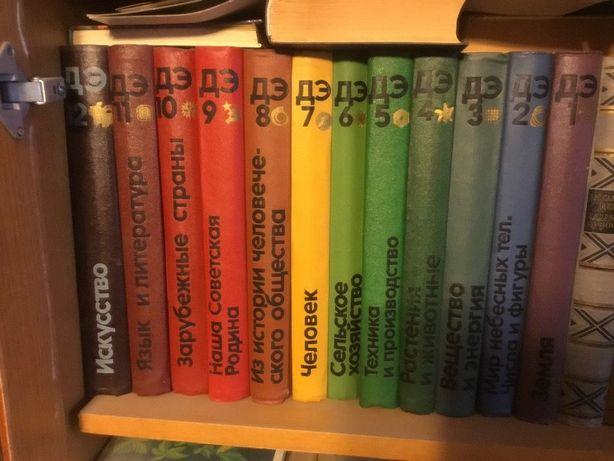 Детская энциклопедия в 12 томах