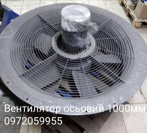 Вентилятор осьовий 1000мм Німеччини