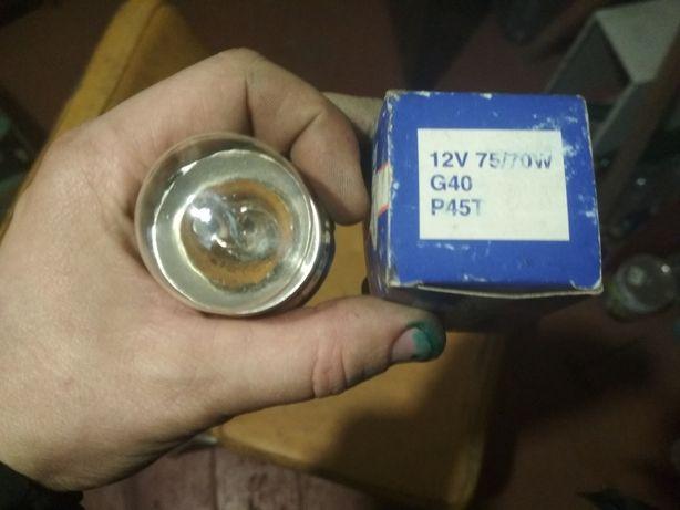 Лампа g40 70/75w tx autolamp bulbs