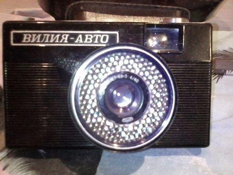 фотоапарат вилия-авто