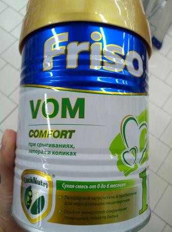 Смесь сухая Friso vom comfort 1, бесплатно доставка