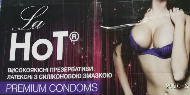 Продам контрацептивы