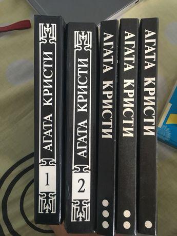 Книги Агати Крісті