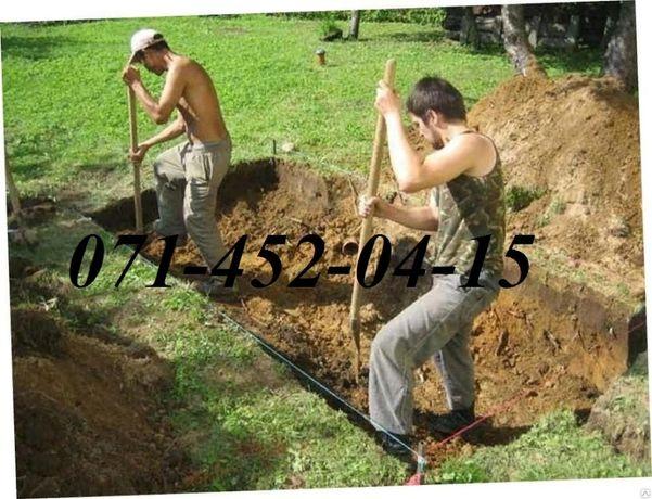 Земляные работы, демонтаж строений, уборка территории, спил деревьев