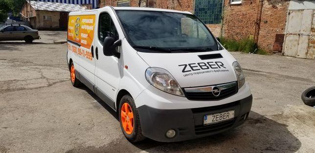 Opel vivaro груз