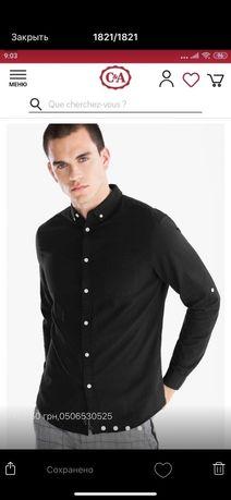 Новая рубашка с сайта С&А,р. ХХЛ