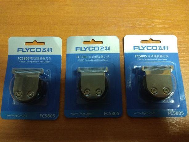 Сменная насадка на машинку для стрижки триммер Flyco FC5803 FC5805 FC5