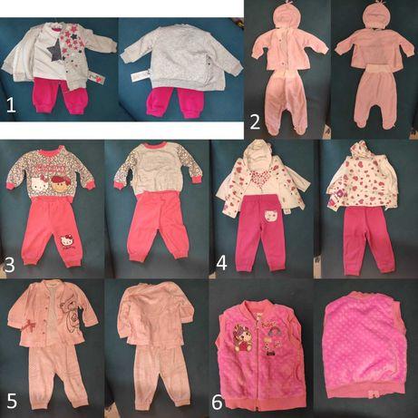 Детская одежда до годика