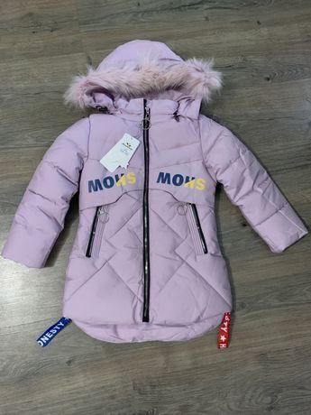 Детская зимняя теплая куртка пальто на девочку рост 122
