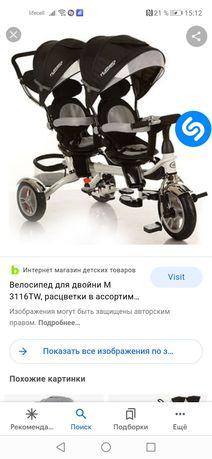 Детский велосипед для двойни