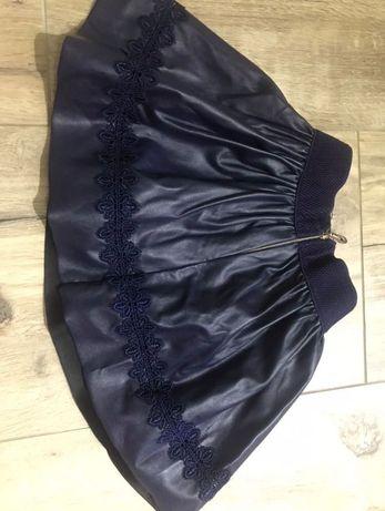 Синьо-темна юбка