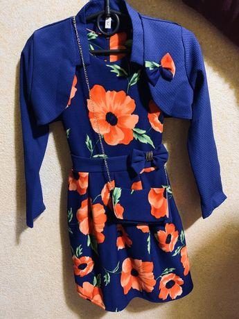 Нова сукня , новое платье 3 в 1