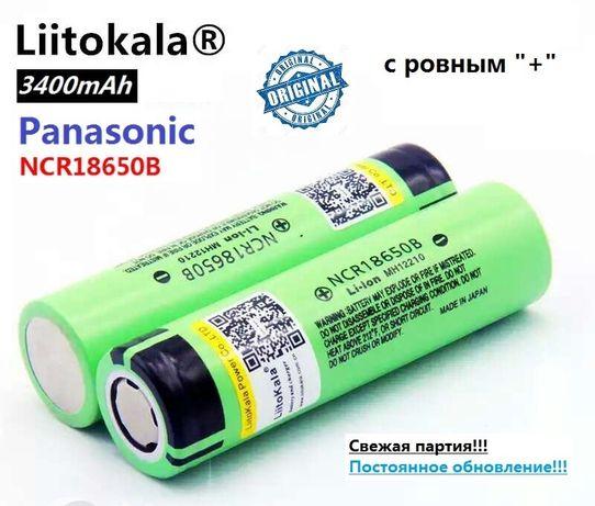 Аккумулятор Li-ion LiitoKala NCR18650B 18650 3400mAh СВЕЖИЕ ОРИГИНАЛ