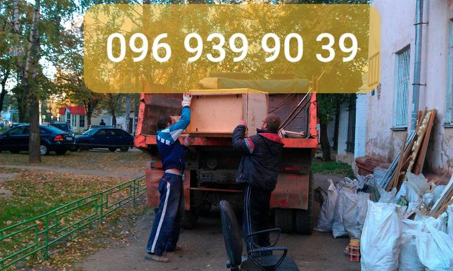 Вывоз строительного мусора хлама отходов Доставка Отсев Песок Щебень