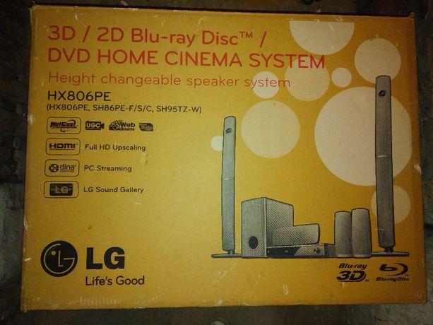 KINO DOMOWE LG 3D BLU-RAY Full HDMI Czarny stan idealny tanio.