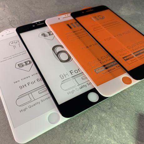  Защитное стекло iPhone 11 Все в наличии