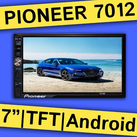 Магнитола Pioneer 7012 сенсор, 2 DIN, SD, Fm, AUX, USB, Топ!