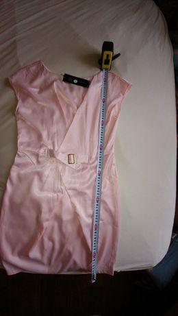 Платье женское шелковое (новое)