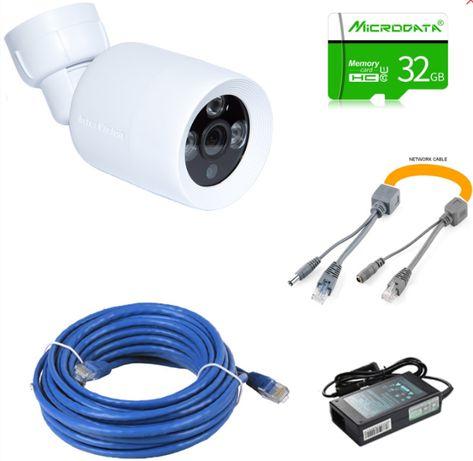 Комплект видеонаблюдения Intervision IPKIT-2MP-32