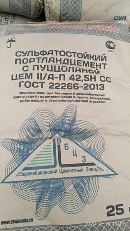 Цемент Новороссийский и Евро. М-500. Лучшая цена. Доставка