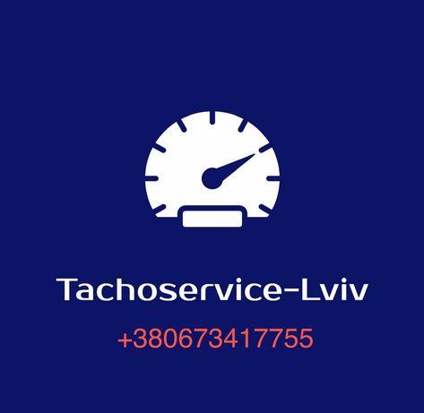 Тахосервіс Львів-Цифровий Тахограф,Тахографи,ремонт тахографа