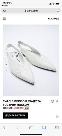 Босоніжки Zara нові