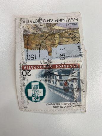 Selos gregos finais da decada de 90