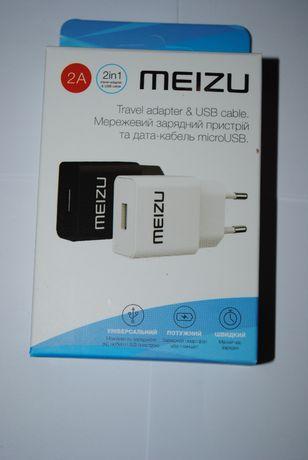 Зардка Meizu 5V 2A original/мейзу