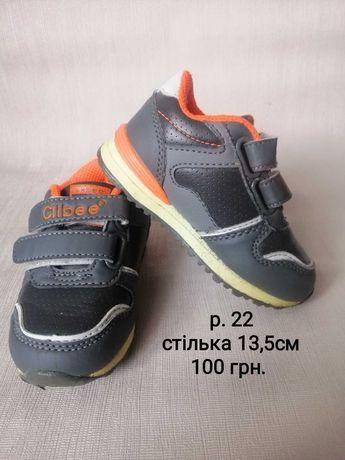 детская обувь б\у