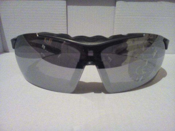 nowe okulary sprzedam/zamienie