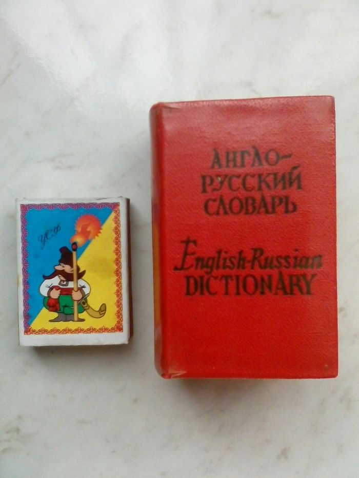 Словник англо-російський кишеньковий Трускавець - зображення 1