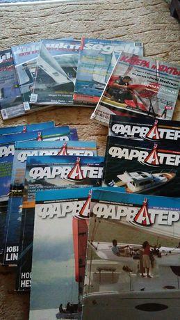 Продам журналы катера и яхты