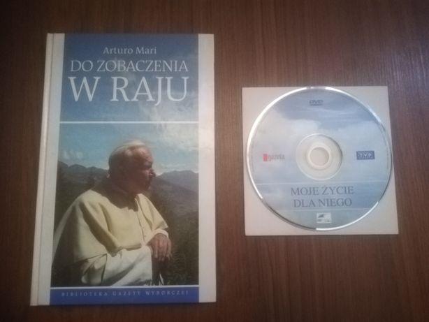 Jan Paweł II - Do Zobaczenia w Raju - Arturo Mari książka + DVD