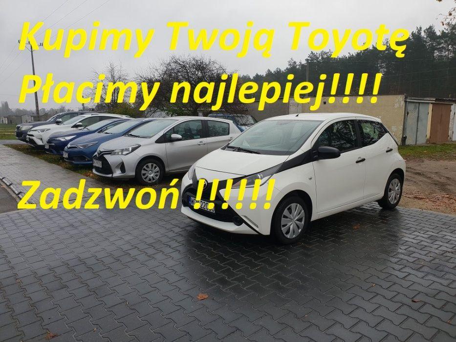 Skup Toyota Hiace Hilux Corolla Carina Picnic Dyna Każdą TOYOTĘ Szczecin - image 1