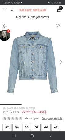 Kurtka jeansowa L Xl