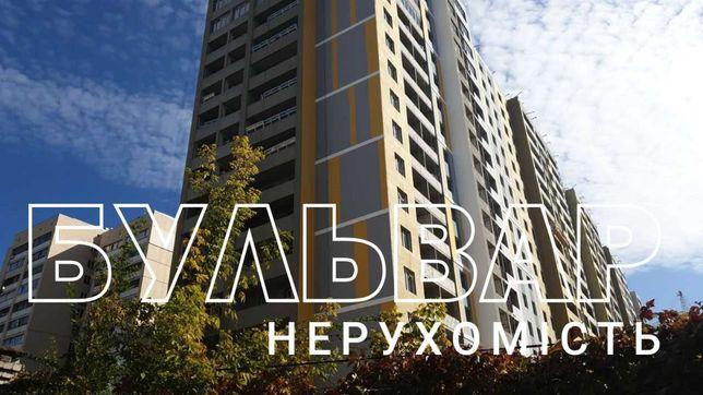 """Дешевле чем у застройщика!Продам 3 к. кв ЖК """"Шекспира"""" м. 23 Августа."""