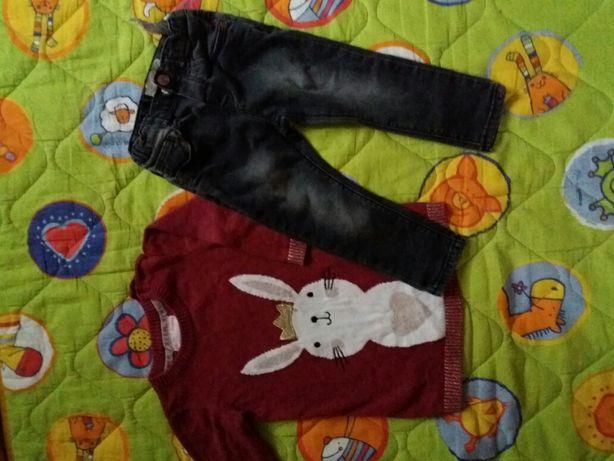 Костюм вещи кофта джинсы реглан свитер штаны zara пакет