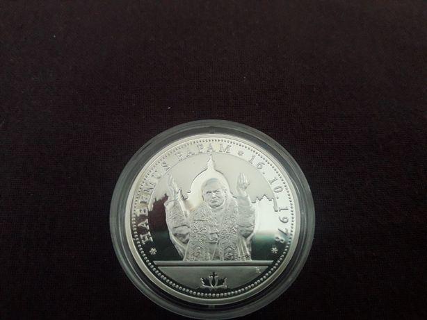 Medal Jan Paweł II - Habemus Papam, Wielcy Polacy Karol Wojtyła